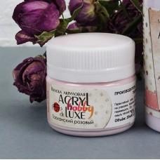 Акриловая краска Acryl hobby deLuxe, Тосканский розовый