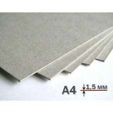 Переплетный картон А4 1,5 мм