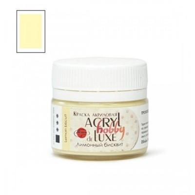 Акриловая краска Acryl hobby deLuxe, Лимонный бисквит