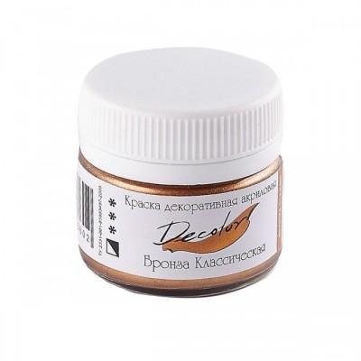 Акриловая краска Decolor, Классическая бронза