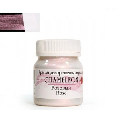 Акриловая краска Chameleon с перламутровым эффектом, розовый