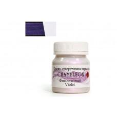 Акриловая краска Chameleon с перламутровым эффектом, фиолетовый