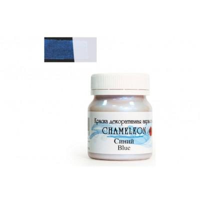 Акриловая краска Chameleon с перламутровым эффектом, синий