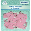 Набор розовых анкеров и брадсов