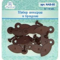 Набор коричневых анкеров и брадсов