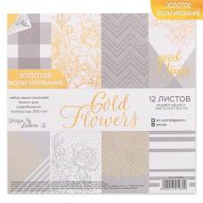 Набор бумаги с фольгированием Gold flowers 15,5 х 15,5