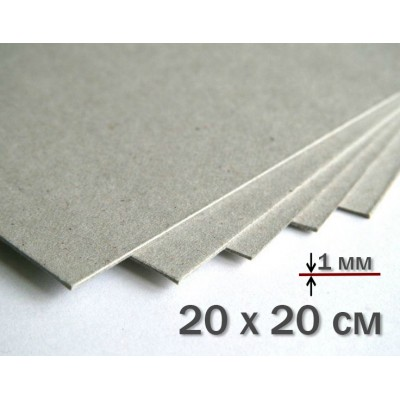 Переплетный картон 20 х 20 см 1 мм
