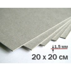 Переплетный картон 20 х 20 см 1,5 мм