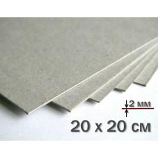 Переплетный картон 20 х 20 см 2 мм