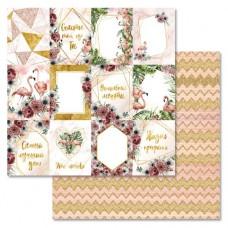 Бумага для скрапбукинга Роскошный фламинго - Карточки 30,5 х 30,5