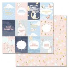Бумага для скрапбукинга Небесное приключение - Карточки 30,5 х 30,5