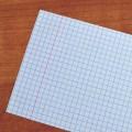 Лист с картинками Школа