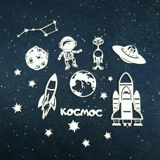 Чипборд Космос 2