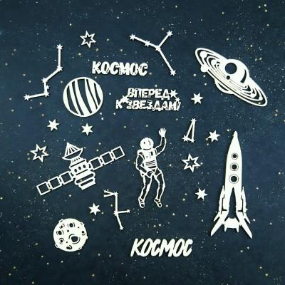 Чипборд Космос 3