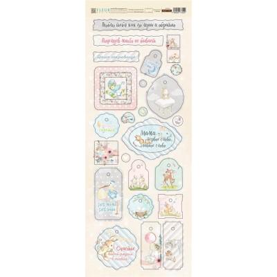 Набор чипборда коллекция Нежный возраст 28 элементов