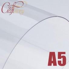 Лист пластика (прозрачный) А5 (3 шт.) 0,3 мм