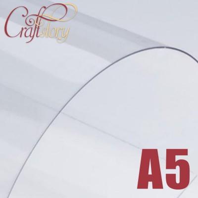 Лист пластика (прозрачный) А5 (3 шт.) 0,7 мм