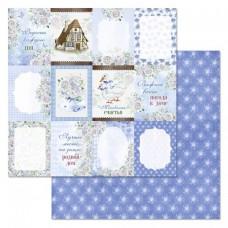 Бумага для скрапбукинга Родной дом. Карточки 30,5 х 30,5