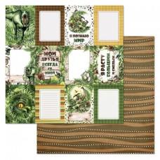 Бумага для скрапбукинга Эра динозавров. Карточки 30,5 х 30,5