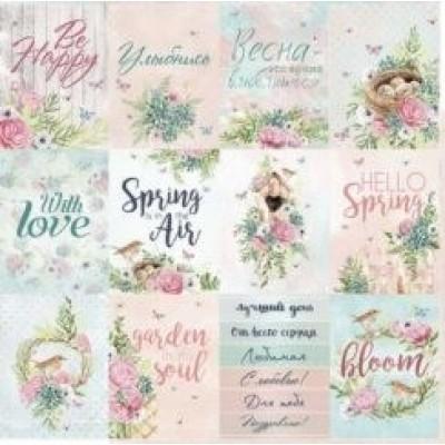 Набор карточек Дыхание весны 9,5 х 9,5 и 5 х 5 см