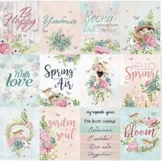 Набор карточек Дыхание весны 7,5 х 10 см