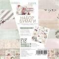 Набор бумаги Сладкие праздники 20 x 20 см