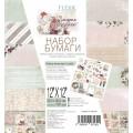 Набор бумаги Сладкие праздники 30,5 x 30,5 см
