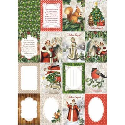 Набор карточек Новогодний лес