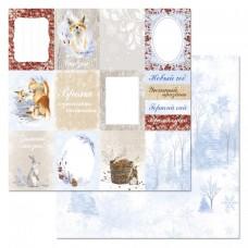 Бумага для скрапбукинга Снежная клюква. Карточки 30,5 х 30,5