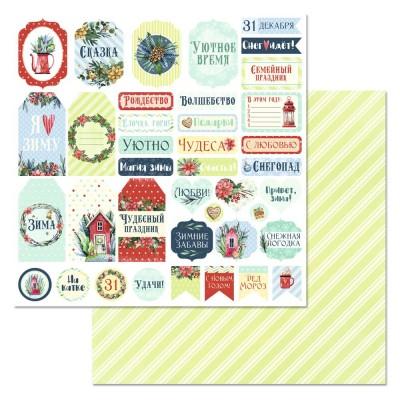 Бумага для скрапбукинга Сказка на Рождество. Теги 30,5 х 30,5 см