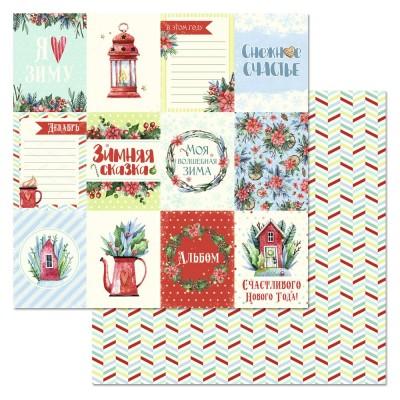 Бумага для скрапбукинга Сказка на Рождество. Карточки 30,5 х 30,5 см