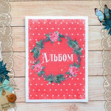Тканевая карточка Сказка на Рождество. Альбом в венке