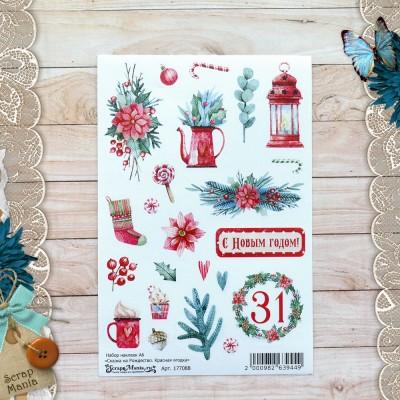 Набор наклеек Сказка на Рождество. Красная ягодка