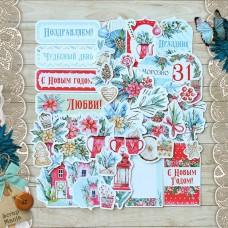 Набор вырубок из бумаги Сказка на Рождество