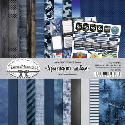 Набор бумаги Армейский альбом 30,5 х 30,5 см