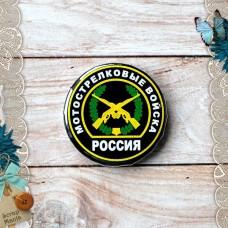 Фишка Армейский альбом. Мотострелковые войска