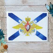 Тканевая карточка Армейский альбом. Флаг ВМФ