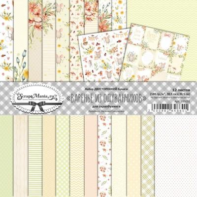 Набор бумаги Варенье из одуванчиков 30,5 х 30,5 см