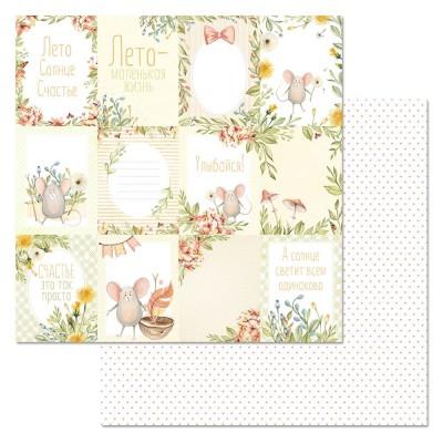 Бумага для скрапбукинга Варенье из одуванчиков. Карточки 30,5 х 30,5 см