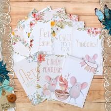 Набор карточек Варенье из одуванчиков