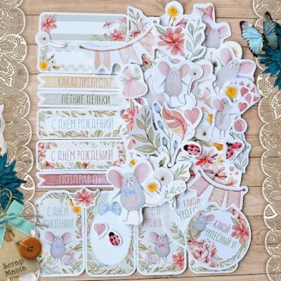 Набор высечек из бумаги Варенье из одуванчиков
