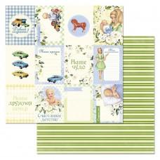 Бумага для скрапбукинга Шалунишка. Карточки 30,5 х 30,5 см