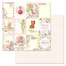 Бумага для скрапбукинга Кудряшка. Карточки 30,5 х 30,5 см