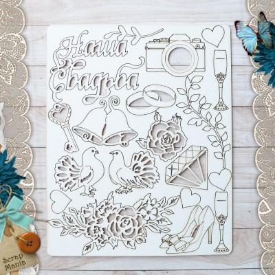 Набор украшений из чипборда Свадебный букет