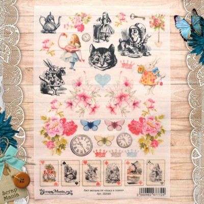 Лист веллума Алиса в сказке