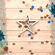 Шейкер Имбирное Рождество Новогодняя Звезда (мини)