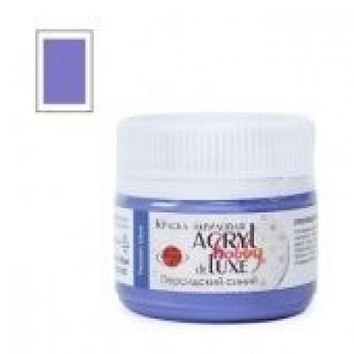 Акриловая краска Acryl hobby deLuxe, Персидский синий