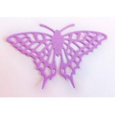 Нож для вырубки Butterfly 17