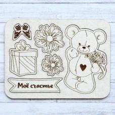 Чипборд Медвежата — Мой подарок