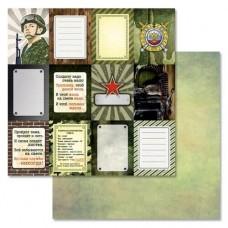 Бумага для скрапбукинга Дембельский альбом — Карточки 30,5 Х 30,5